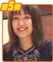 中川亜紀子