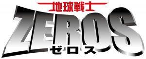 zeros_logo