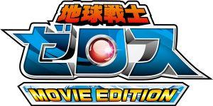 zerosmov_logo